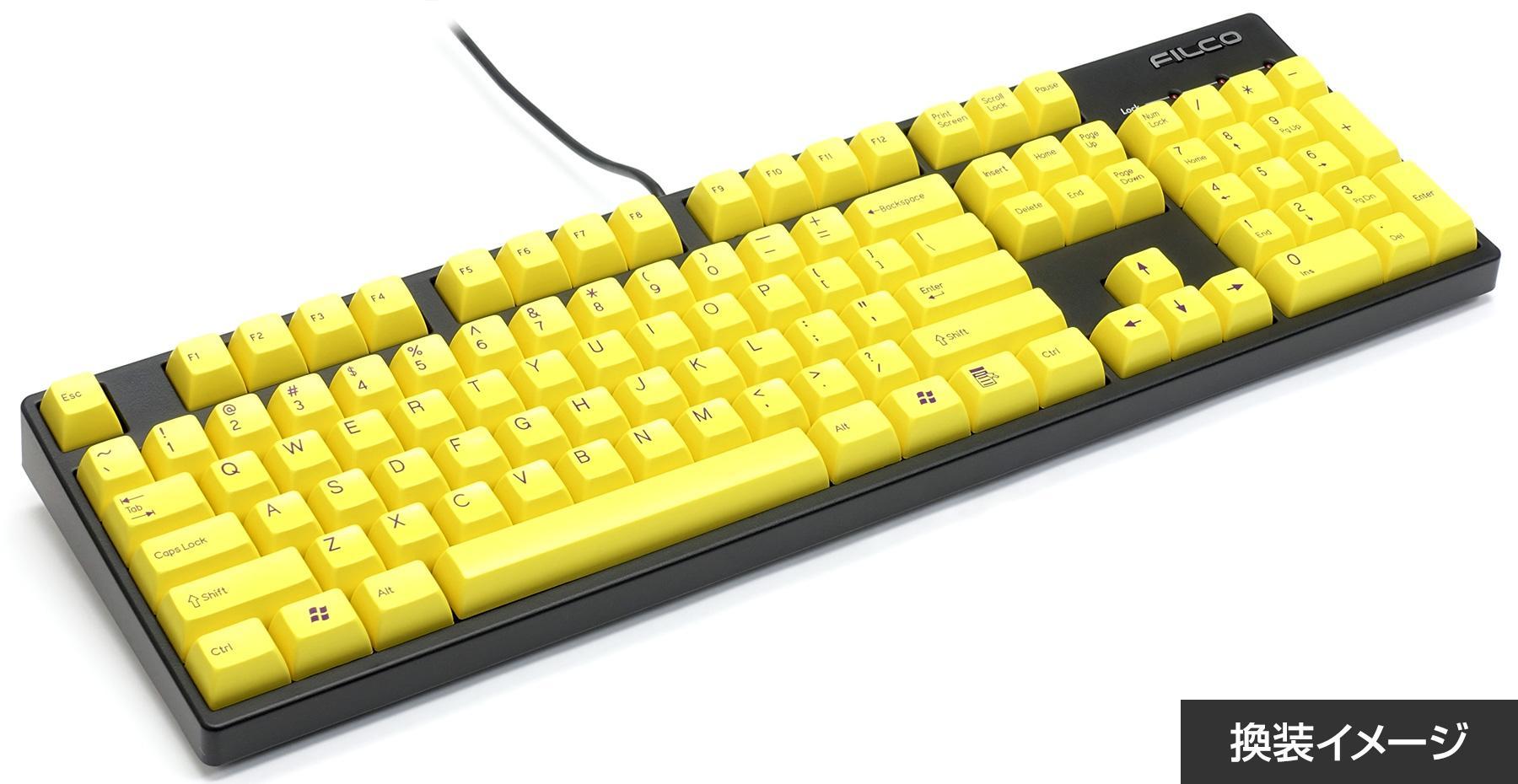 Double Shot 104-Key Keycap Set - Yellow (Filco)